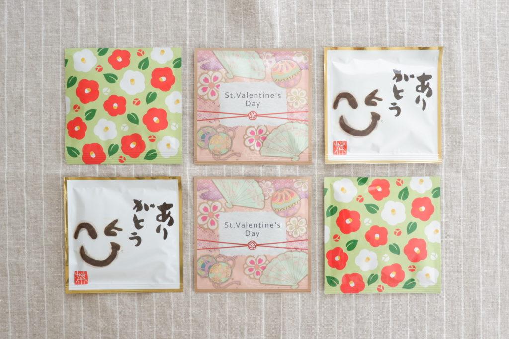 秋山園・ハートの緑茶ティーバッグ