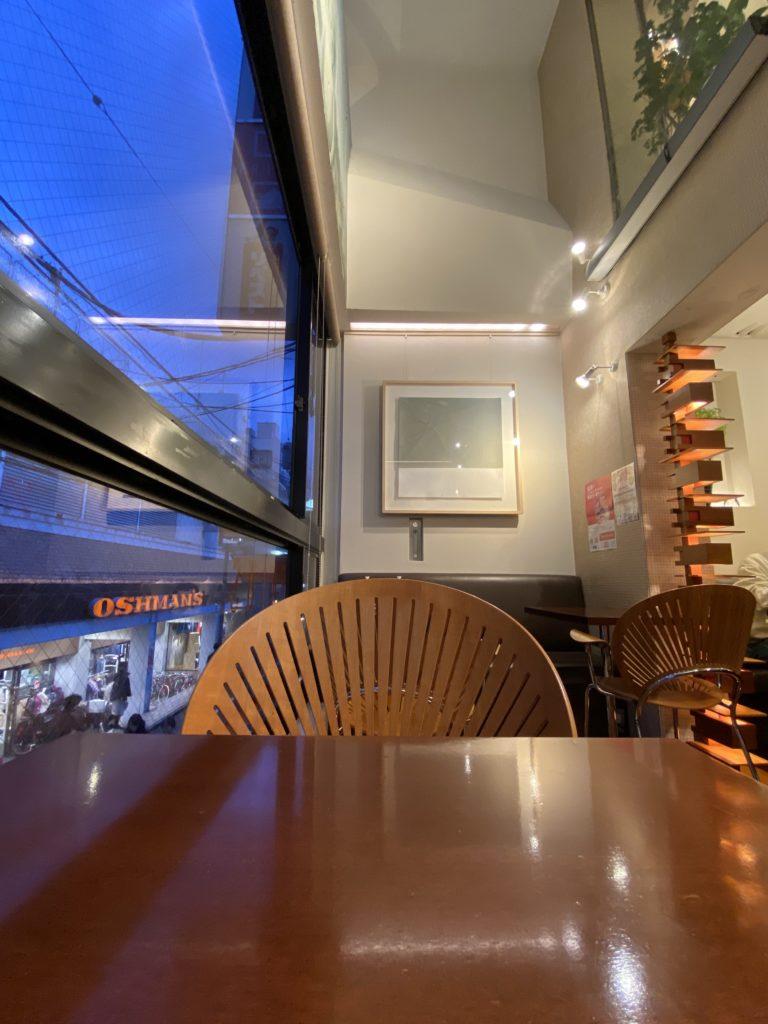 PRIUS CAFE