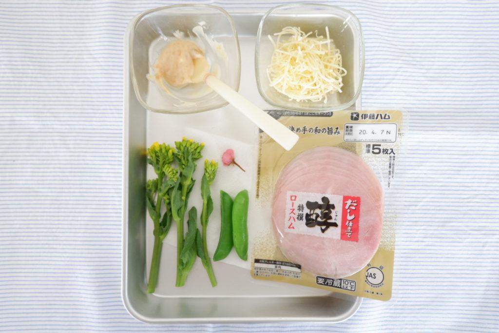 桜と春野菜トースト