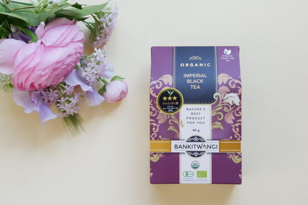 IMPERIAL BLACK TEA
