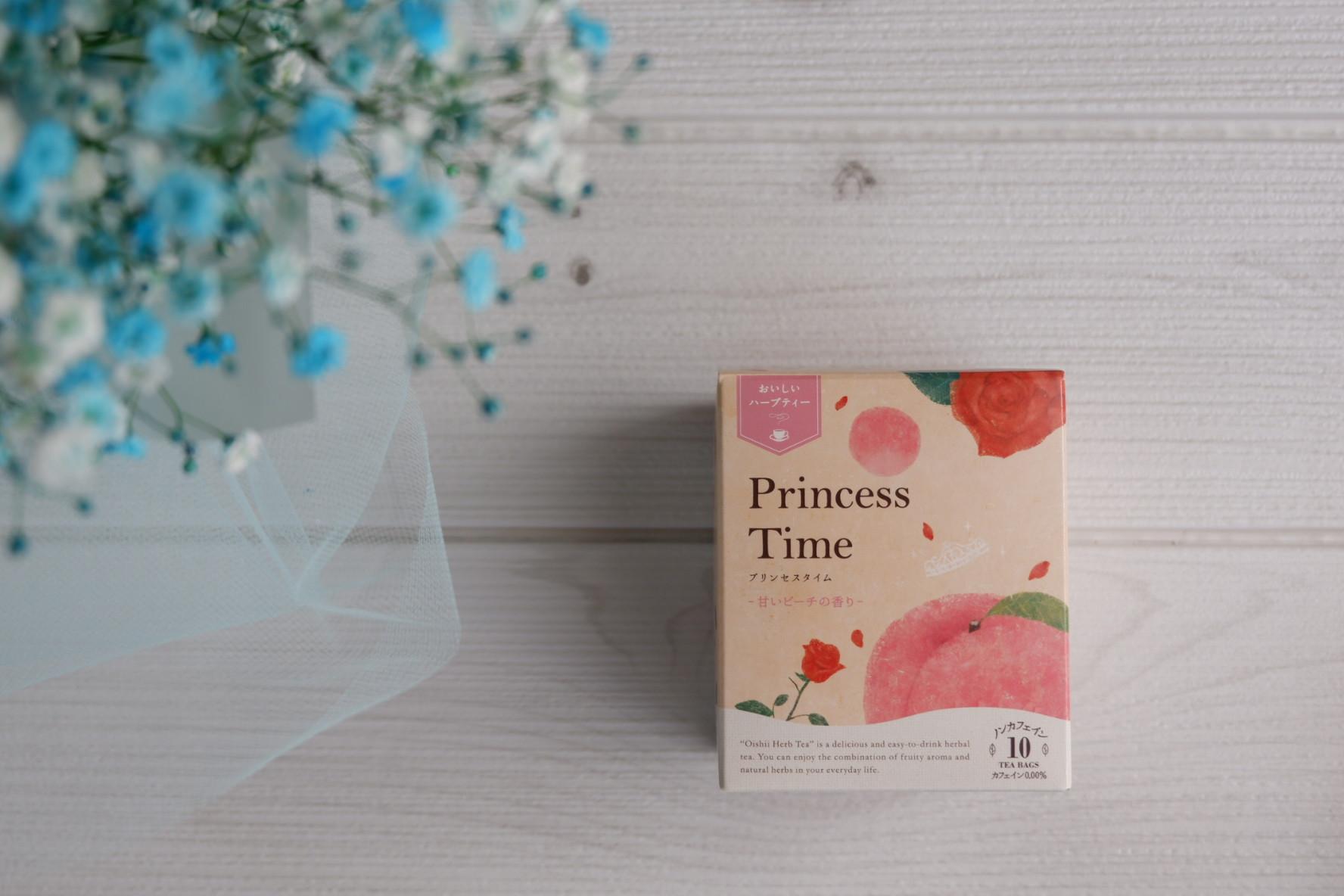 プリンセスタイム~甘いピーチの香り~