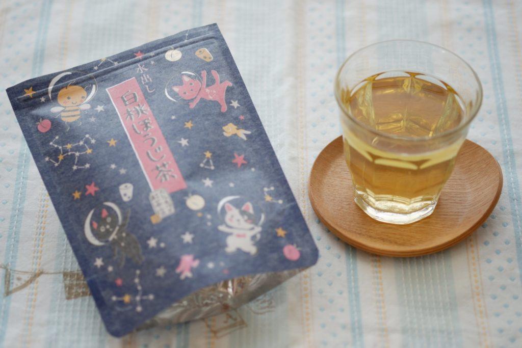 カレルチャペック白桃ほうじ茶