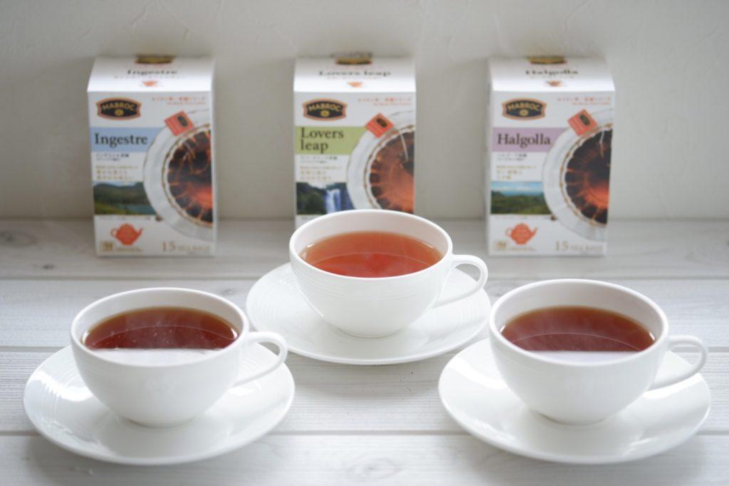 MABROC スリランカ紅茶