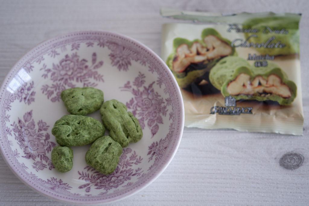 ペカンナッツショコラ