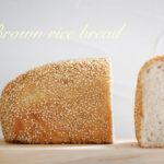玄米粉入り食パン