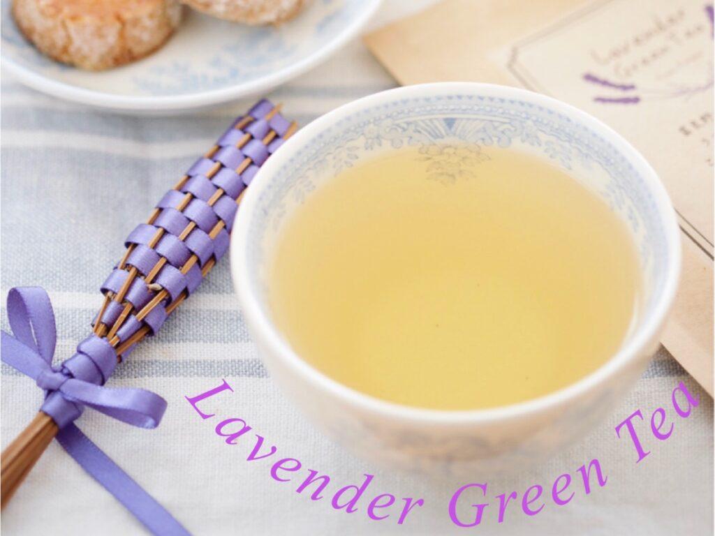 ラベンダー煎茶
