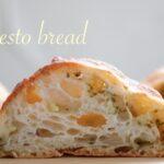 ジェノベーゼのパン